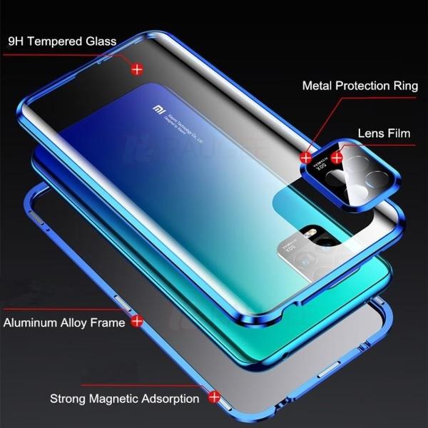 小米紅米 9 10x 4G 5G 10x Pro Note 9 萬磁王套 金屬磁吸 鏡頭保護 金屬邊框 前後玻璃殼