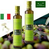 特羅法蘭斯坎L'ITALIANO特級冷壓初榨橄欖油500ml * 2入