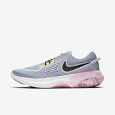 Nike Joyride Dual Run [CD4365-402] 男鞋 慢跑 運動 休閒 輕量 支撐 穿搭 藍粉