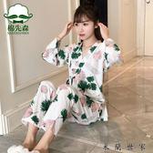 日式和服睡衣女秋夏純棉