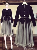 大碼套裝大碼女裝秋胖妹妹最愛珍針織毛衣網紗連衣裙顯瘦減齡兩件套裝 多色小屋YXS