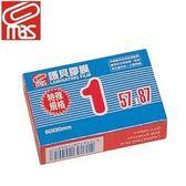 7折 萬事捷 護貝膠膜,特殊規格 1 (57x87)  1401
