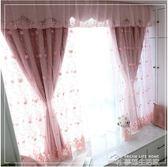 飄窗窗簾公主風韓式粉色小清新臥室遮光成品簡約現代ins網紅窗簾  夢想生活家