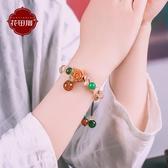 手鐲 手鍊 首飾 女生飾品 交換禮物