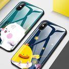 萬聖節優惠-蘋果x手機殼女款玻璃全包防摔蘋果iphone xs max手機套