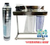 美國PENTAIR賓特爾BH2三道過濾器白鐵腳架搭配台灣公司貨原廠QL3頭蓋只賣6950元