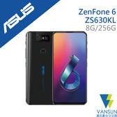 【贈原廠車用快充+袖珍自拍棒】ASUS ZenFone 6 ZS630KL 8G/256G 6.4吋 智慧型手機【葳訊數位生活館】