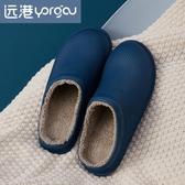 男士防水棉拖鞋秋冬季室內居家用皮面防滑軟底保暖毛冬天外出 俏女孩