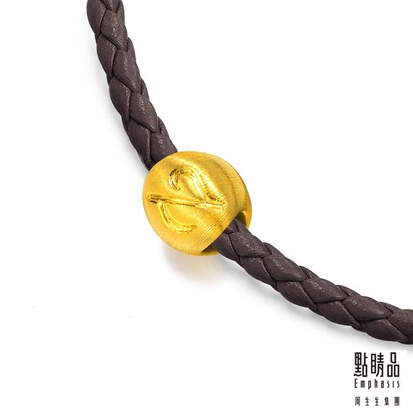 點睛品 Charme 字母系列黃金串珠(字母Z)