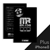 Mr.com 康寧軍規防爆3D滿版玻璃保護貼 (iPhone 8 Plus)