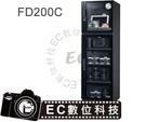 【EC數位】防潮家 FD-200C FD200C 電子防潮箱 185L 五年保固 免運費 台灣製造