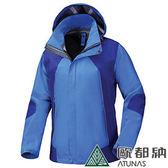 丹大戶外用品【ATUNAS】男款七頂峰2in1兩件式防水外套 A3-G1462M 藍/深藍 防風/透氣/保暖