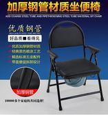 孕婦老年人坐便椅老人坐便椅凳坐便器座便椅大便椅馬桶坐廁椅摺疊WY 聖誕禮物熱銷款
