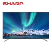 [SHARP 夏普]70吋 4K Adroid TV 顯示器 4T-C70BJ1T