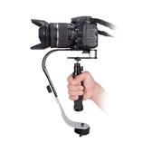 攝影穩定器-黑色單眼相機弓型手持穩定器微單弓形穩定器手機穩定器 交換禮物