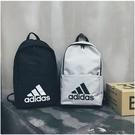 Adidas 愛迪達雙肩包 單肩包 運動旅行電腦戶外學生書包 男女情侶潮牌胸包腰包後背包/澤米