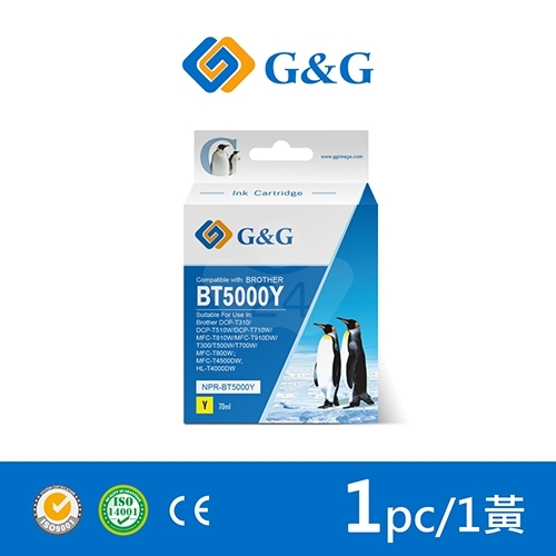 【G&G】for Brother BT5000Y/70ml 黃色相容連供墨水/適用 DCP-T300/DCP-T500W/DCP-T700W