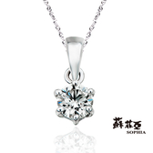 蘇菲亞SOPHIA - 經典六爪0.30克拉FVVS1鑽石項鍊
