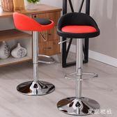 吧臺椅升降椅簡約高腳凳旋轉酒吧桌椅子家用時尚吧凳吧椅收銀凳子 QQ24506『東京衣社』