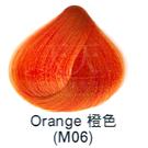 【特殊色專家】果酸彩色染髮霜 85ml (M06_橙色) [40801]