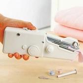 手提式手動縫紉機小型手持縫邊機縫紉機