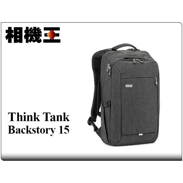Think Tank BackStory 15〔全幅機+70-200 適用〕攝影後背包 相機包