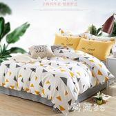 100%全棉純棉四件套簡約1.8m米床單被套雙人床上用品4件套 js11090『科炫3C』