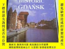 二手書博民逛書店beautiful罕見historic gdansk 外文書Y2