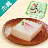 中華有機豆腐300g【愛買冷藏】