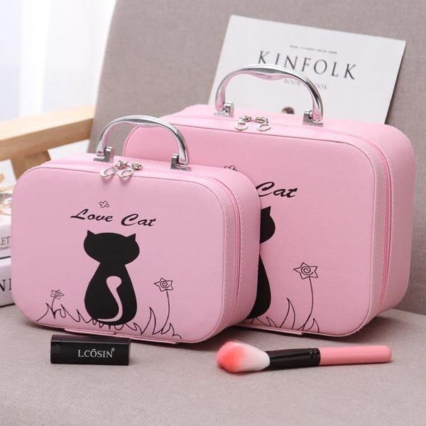 化妝包收納包大容量韓國手提便攜可愛化妝品洗漱包大小號化妝箱
