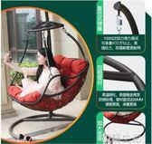 鳥巢吊籃藤椅成人室內客廳吊椅陽台戶外搖籃椅單人吊床庭院千椅 初語生活igo
