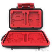 記憶卡收納盒 背包客KH-8S內存卡盒相機SD CF存儲收納卡手機TF卡SD卡收納包  歐萊爾藝術館