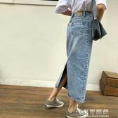 夏裝韓國文藝高腰水洗牛仔裙女中長款學生開叉包臀半身裙 流行花園