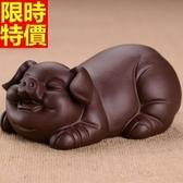 紫砂茶寵 茶具配件-可愛動人氣質紫砂擺件68ae26[時尚巴黎]