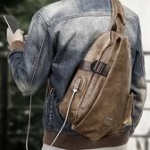 胸包男側背包休閒斜背包韓版時尚運動小背包【千尋之旅】