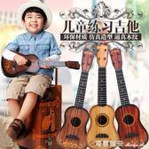 兒童玩具吉他可彈奏仿真尤克里里樂器寶寶初學者女孩生日禮物 全網最低價最後兩天igo