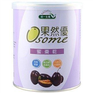 統一生機~果然優蜜棗乾400公克/罐
