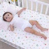 防尿墊床罩生理墊70x90cm新生的兒隔尿墊嬰兒防潑水可洗冬季薄款小號兒童透氣棉質超大號寶寶推薦
