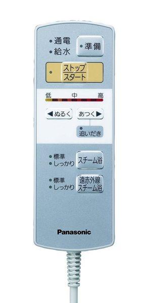 日本製 Panasonic 國際牌  EH-2862P 熱蒸氣泡腳機 蒸腳機  母親節 ~愛網拍~