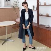 新款韓版chic寬鬆薄款長袖卡其色氣質中長款外套女潮 【全館免運】