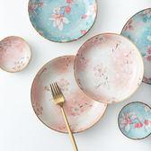 【2個裝】日式餐具家用陶瓷雪花釉盤子