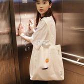 韓版學院風簡約帆布包女單肩包文藝學生書包百搭韓國手提購物袋潮 俏腳丫