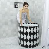 可折疊泡澡桶大人洗澡沐浴桶家用浴缸浴盆大號加厚女全身熏蒸泡澡  【全館免運】