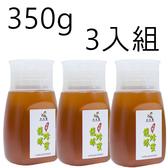 《彩花蜜》台灣嚴選- 龍眼蜂蜜 350g (專利擠壓瓶) 三入組