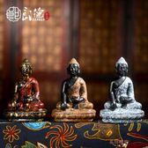 中式禪意尼泊爾釋迦牟尼陶瓷居家佛像擺件招財保平安HTCC