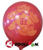 【大倫氣球】新春氣球 珍珠  紅、金色氣球- 旺旺萊 10吋 單面印刷 春節 過年 新春