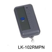 Garrison防盜器材 批發中心 LK-102RMPN 遙控器 電鎖遙控器  居家廠辦.門禁保全電動門或電鎖門