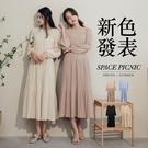 長袖 洋裝 Space Picnic|圓領小百摺長袖洋裝(預購)【C20081076】