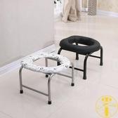 非折疊防滑孕婦老人坐便凳老年廁所坐便凳簡易坐廁椅坐便器【雲木雜貨】