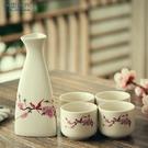 日本清酒酒具套裝陶瓷日式白酒酒具套裝古風烈酒杯酒壺酒杯一口杯 夢幻小鎮